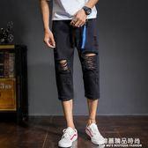 新款破洞七分褲男士休閒牛仔短褲學生韓版潮男褲子