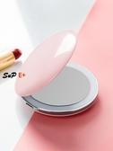 隨身鏡 化妝鏡 隨身 便攜 翻蓋 折疊小鏡子 LED帶燈 化妝鏡