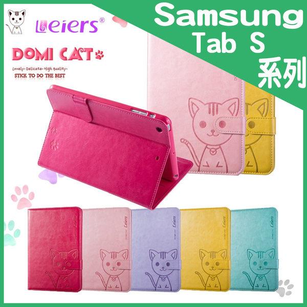 ◎多米貓韓式風格系列 側掀可立式皮套/磁扣保護殼/Samsung GALAXY Tab S 8.4 T700/T705/Tab S 10.5 吋 T800/T805