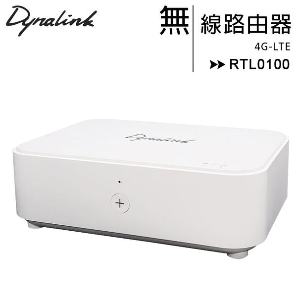 Dynalink RTL0100 4G-LTE無線路由器/分享器
