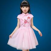 女童短袖洋裝公主裙夏裝新款兒童旗袍演出服小女孩網紗裙子夏季 米蘭潮鞋館
