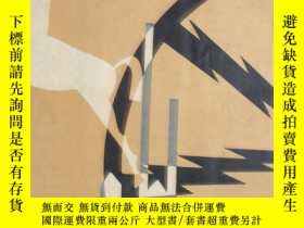 二手書博民逛書店罕見文學第一卷第四號26553 魯迅巴金 上海生活書店 出版19