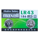 【奇奇文具】Maxell LR-43 鈕釦電池2入/卡 1.5V