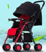 618好康又一發可折疊新生兒嬰兒手推車
