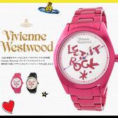 夏日情人 Vivienne Westwood 英國時尚精品腕錶 VV072SLPK 現貨!
