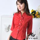【HY-897-2E】華特雅-甜美質感OL花邊七分袖女襯衫(暗紅色)