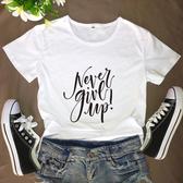 T卹 短袖 t恤 春装 純棉2020新款女T恤女裝短袖T恤