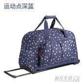 短途拉桿包旅行包箱女手提登機旅游大容量行李袋輕便便攜出差防水  遇見生活