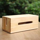 實木集線盒日式電線收納盒木制插座理線盒大號igo 享購