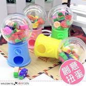 創意扭蛋水果卡通造型橡皮擦 文具用品