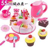兒童過家家切蛋糕廚房寶寶水果6切切樂生日蛋糕4玩具女孩2套裝3歲【櫻花本鋪】
