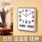 康巴絲14英寸電子掛鐘客廳鐘錶臥室掛錶靜音日歷時鐘石英鐘萬年歷 聖誕鉅惠8折