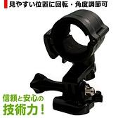 Looking DB-1 pro 3M錄得清雙捷龍車架子安全帽行車記錄器底座快拆支架螺絲轉接固定架黏貼座固定座