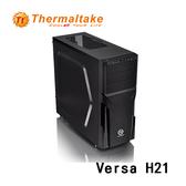 Thermaltake 曜越 Versa H21 ATX (3大3小) 中直立式機殼