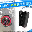 【小咖龍】 CASIO FR100L F...
