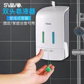 酒店洗發水沐浴露盒子家用衛生間浴室壁掛式免打孔雙頭皂液器