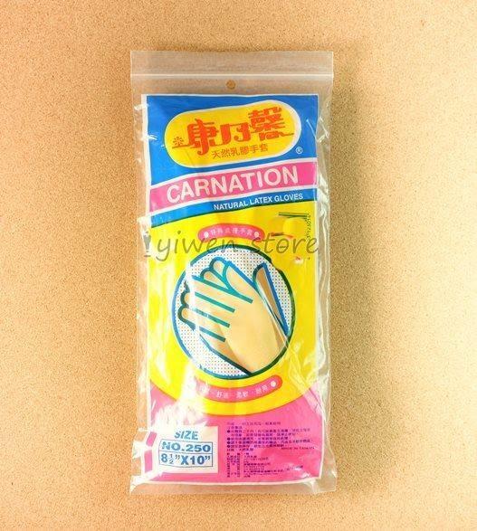 《一文百貨》康乃馨天然乳膠手套/9x14吋/黃色