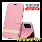 【萌萌噠】Realme GT 原創設計星沙紋磨砂撞色側翻皮套 防刮 全包影音 可支架磁扣 手機套
