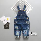 (百貨週年慶)男童吊帶褲長褲童裝春秋款0-1-2-3歲兒童女童男童牛仔褲嬰兒褲子