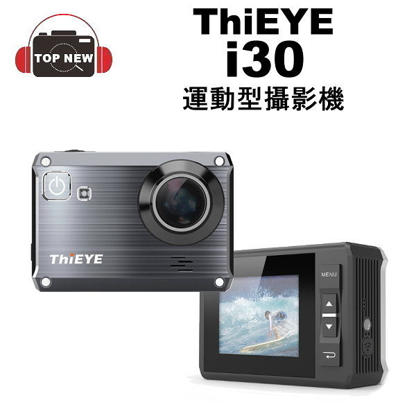 ThiEYE 運動攝影機 i30 輕巧型 行車紀錄器 藍光畫質 防水40米 WIFI 廣角 鋁合金面殼 公司貨