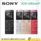 現貨 送原廠收納袋 Sony ICD-U...