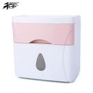 手紙盒衛生間廁所紙巾架免打孔浴室捲紙筒抽...