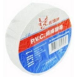 《☆享亮商城☆》IA85 白色PVC絕緣膠帶 0.2mm*19mm*10M 鹿頭
