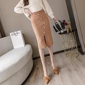窄裙 一步裙秋冬新款針織半身裙女百搭ins高腰包臀裙開叉排扣中長款