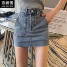短裙 高腰牛仔半身裙女春2021年新款時尚顯瘦包臀網紅a字裙褲裙短裙子
