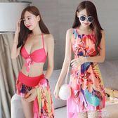 比基尼泳衣女三件套裙式遮肚顯瘦性感小胸聚攏韓國小香風溫泉泳裝 依凡卡時尚
