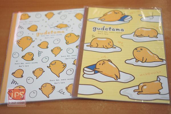 蛋黃哥 Gudetama 16K 蛋黃 筆記本 (黃底多圖)