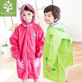 兒童雨衣男童帶書包位女童雨衣幼兒園寶寶雨披小學生雨衣加厚【卡米優品】