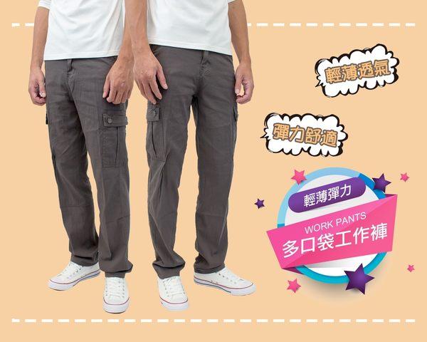 kupants 現貨!免運! 修身顯瘦 彈力耐磨舒適透氣 四季款 側口袋工作褲多口袋工作褲大口袋工作褲