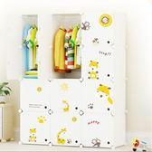 簡易兒童衣柜小孩男童可愛塑料嬰兒收納柜子寶寶卡通儲物衣櫥WY【全館免運低價沖銷量】