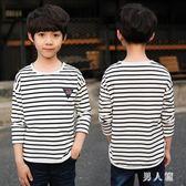 男童裝長袖t恤秋裝新款中大童體恤兒童秋款打底衫上衣 zm7932『男人範』