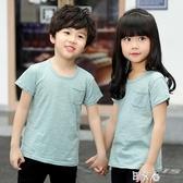 兒童竹節棉短袖恤