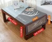 茶幾桌布長方形客廳茶幾墊餐桌布電視柜蓋布