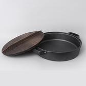鑄鐵鍋-炒菜煎雙耳煎鍋無塗層烙餅平底鍋3款66f22【時尚巴黎】