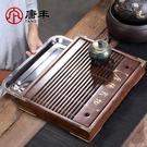 茶盤實木不銹鋼底盤家用簡約小茶臺抽屜式茶海儲排兩用茶托