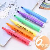 (交換禮物)得力熒光筆標記筆學生用糖果色一套記號筆瑩光彩色筆粗細劃重點閃光筆標記筆