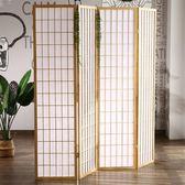 屏風 日式屏風 摺疊隔斷玄關客廳餐廳簡約行動 裝飾實木格子室內摺屏風ATF