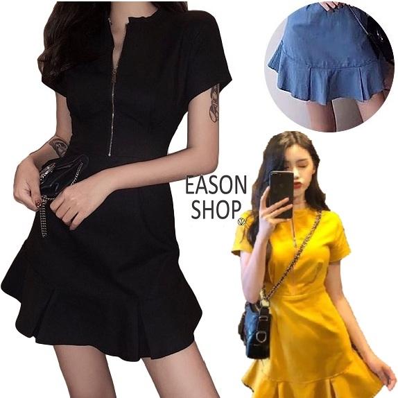 EASON SHOP(GW9902)韓版純色半拉鍊圓領收腰下襬荷葉邊傘狀短袖連身裙洋裝女上衣服A字裙短裙膝上裙棉
