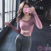 瑜伽服 性感露臍交叉運動緊身衣女速干健身衣跑步長袖彈力透氣瑜伽服T恤