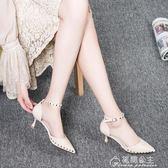 珂寶莉涼鞋新款女小牛皮尖頭涼鞋女細跟一字扣鉚釘真皮高跟鞋   花間公主