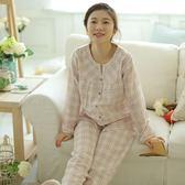 睡衣-長袖格紋透氣吸汗柔軟棉質女居家服套裝2色73ol13[時尚巴黎]