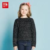 JJLKIDS 女童 極簡百搭混色厚長袖毛衣 上衣(黑色)