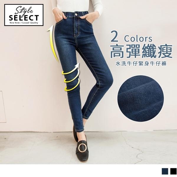 《KG0450》芭蕾舞褲-鬆緊開釦高彈力牛仔窄管褲--適 2L~6L OrangeBear