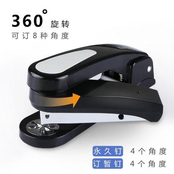 可得優可旋轉中縫多功能省力騎馬釘訂書機帶起釘裝訂定書器 好再來小屋