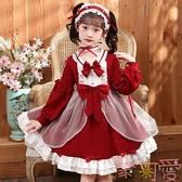 兒童lolita連身裙洋氣秋冬洛麗塔公主裙【聚可愛】