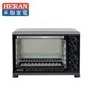 【HERAN禾聯】30公升電烤箱(HEO-30K1)